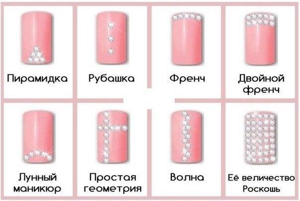 Картинки дизайна ногтей со стразами